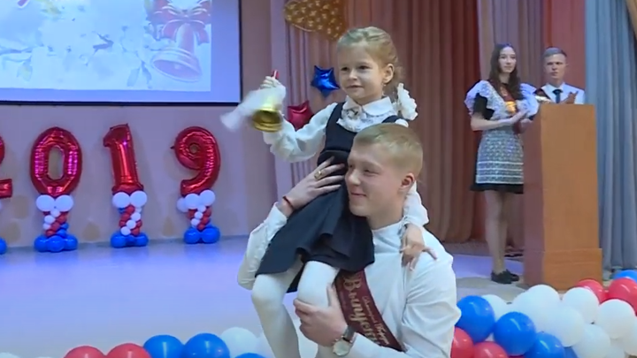 Ивановских родителей пустят на выпускные и последние звонки только при наличии антител к COVID-19