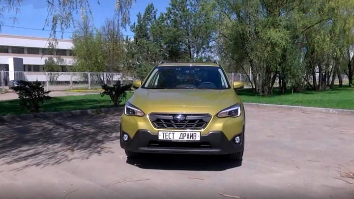 """Новинка от Subaru: в """"Созвездии"""" зажглась новая звезда"""
