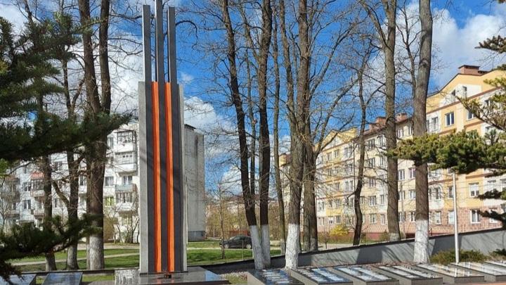 По факту осквернения мемориала в Чкаловске возбуждено уголовное дело