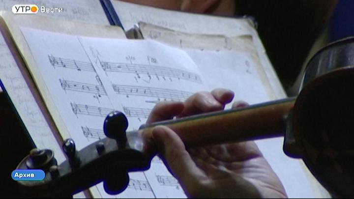 """Фестиваль оперной музыки """"Дыхание Байкала"""" открывается в Иркутске"""