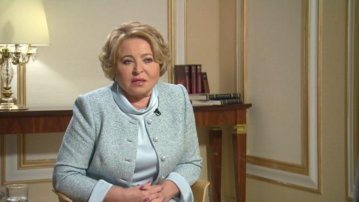 Матвиенко предложила создать Экологический кодекс