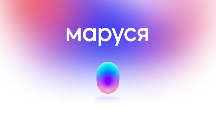 """""""ВКонтакте"""" стала первой соцсетью с голосовым помощником"""