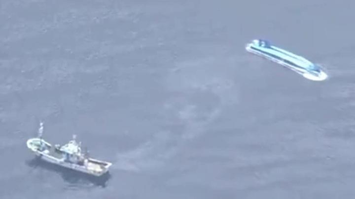 ЧП в море: японская шхуна шла без сигналов в тумане