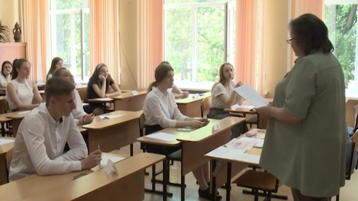 Более 80% выпускников российских школ будут следовать приметам перед ЕГЭ