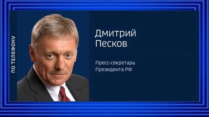 Песков: Путин готов вместе c Зеленским идти по пути нормализации отношений