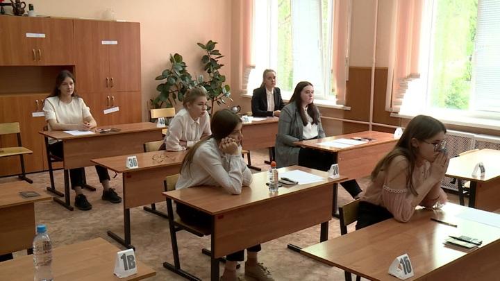 Результаты ЕГЭ 11 нижегородцев были аннулированы за нарушения