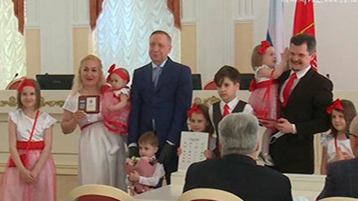 """В Смольном наградили многодетные семьи """"За заслуги в воспитании детей"""""""