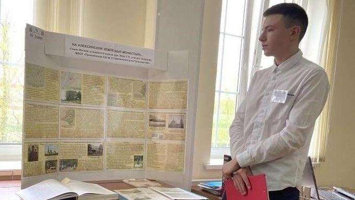 Тульский школьник стал лауреатом Всероссийского конкурса по историко-церковному краеведению