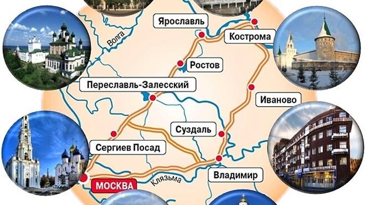 """Проект """"Большое Золотое кольцо"""" поможет Владимирской области в развитии туризма"""