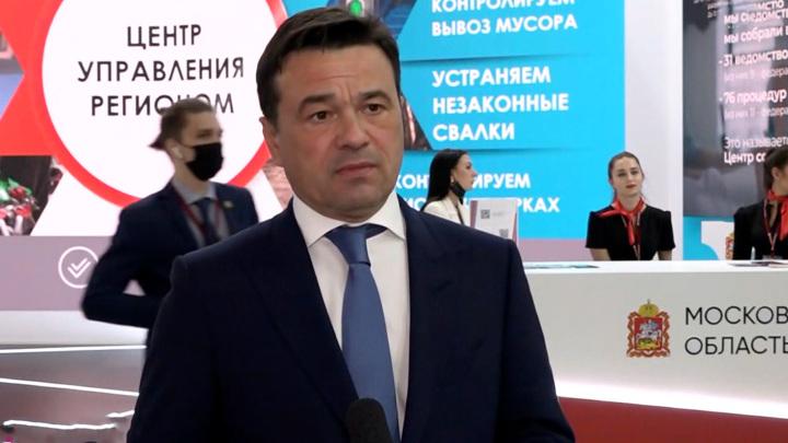 Массовые мероприятия запрещены в Подмосковье до середины июля