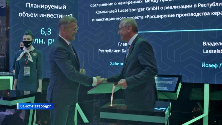 В рамках ПМЭФ Башкирия подписала 25 соглашений на 122 млрд рублей