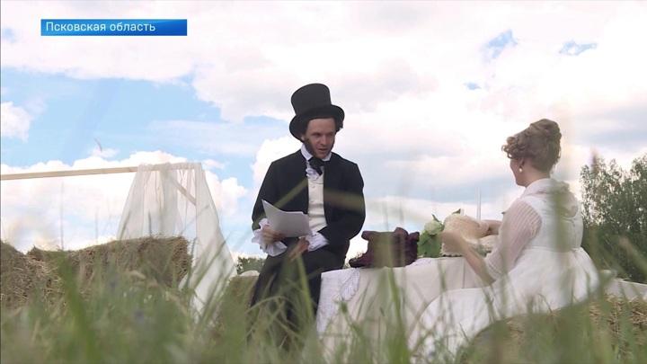 Дни Пушкинской поэзии и русской культуры завершаются в Псковской области
