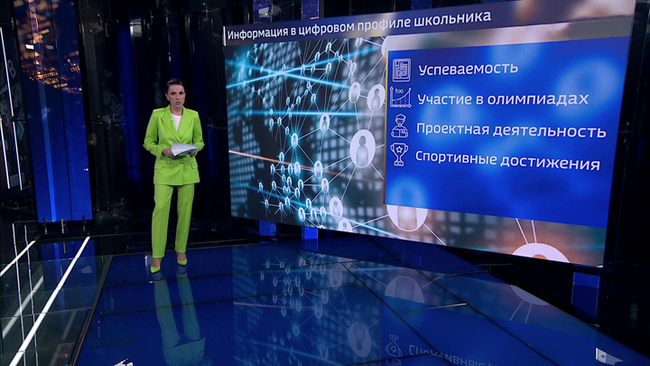 У каждого ребенка в России может появиться свой онлайн-профиль
