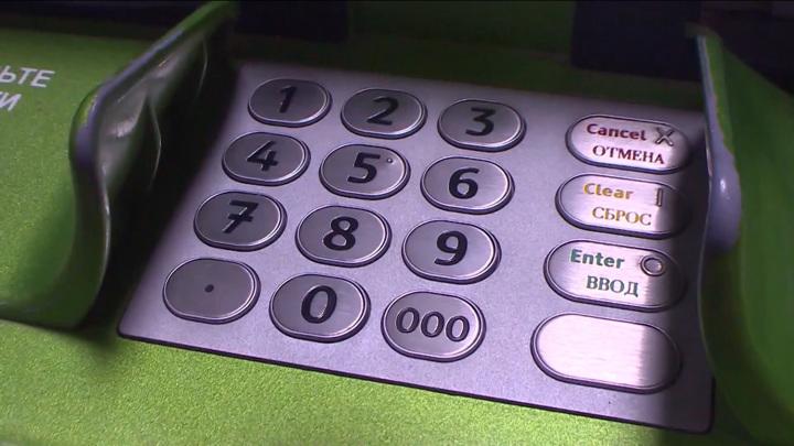 Опасный счет: мошенники лишили доверчивого пенсионера около миллиона рублей
