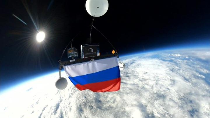 День России: на земле, в воздухе и даже в космосе