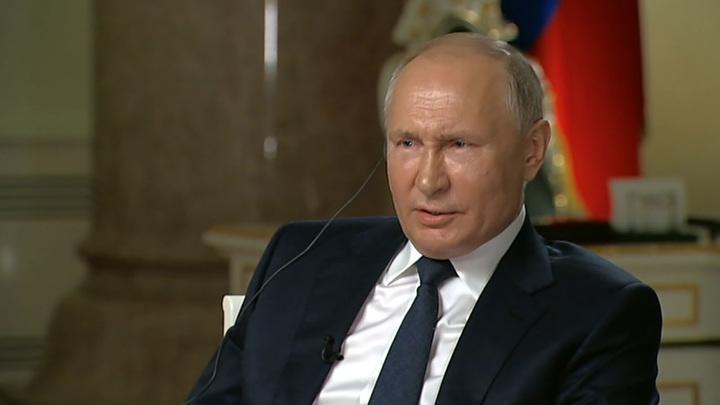 Путин: преданные России люди будут поддержаны