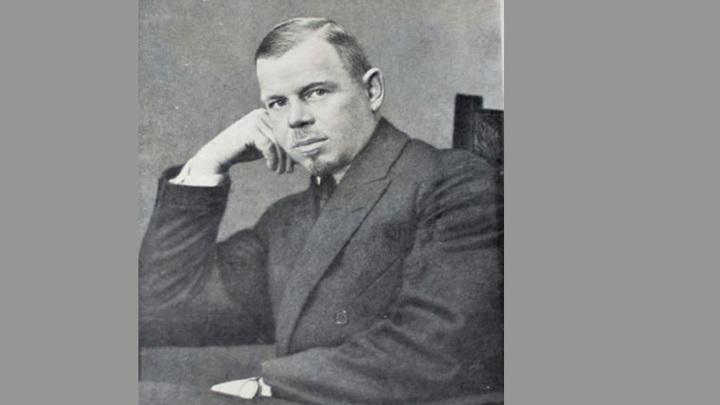 Пантелеймон Сергеевич  Романов