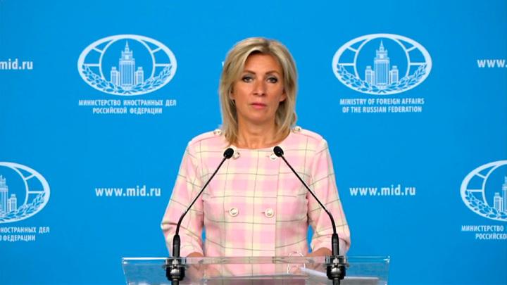 """Захарова отреагировала на """"беснование"""" западных СМИ"""