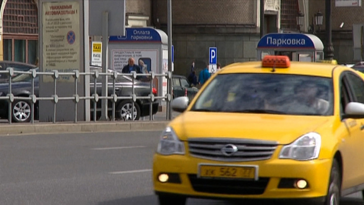 ГИБДД хочет запретить водителям такси со стажем менее 3 лет работать с агрегаторами