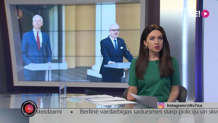 """Латвия убирает """"Русское вещание"""" из телеэфира"""