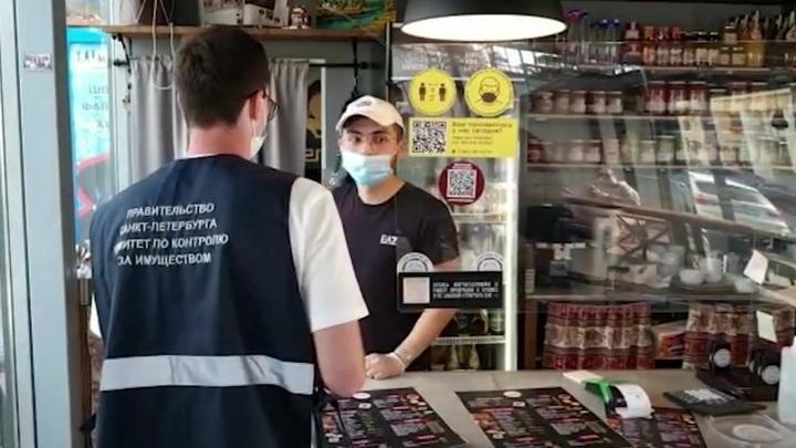 В Петербурге  ввели дополнительные ограничения из-за коронавируса
