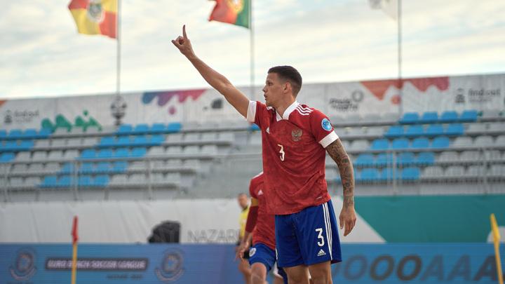 Россияне обыграли Испанию в матче Евролиги по пляжному футболу