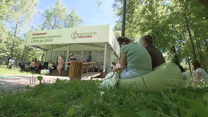 В Москве выстраиваются очереди за антителами