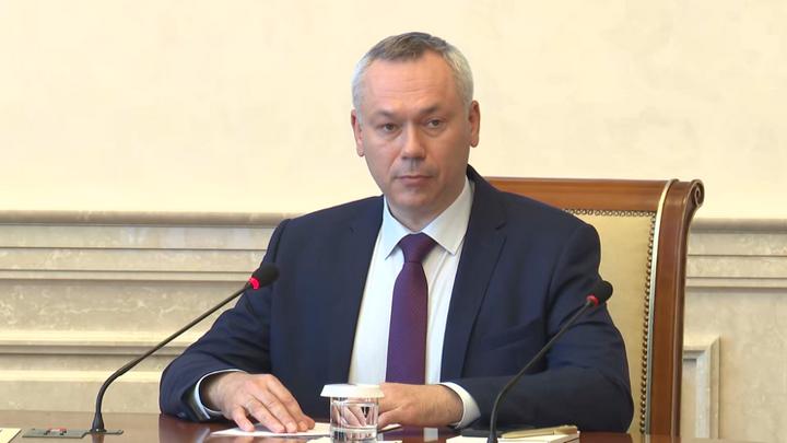 Губернатор Новосибирской области предложил продлить режим повышенной готовности до осени