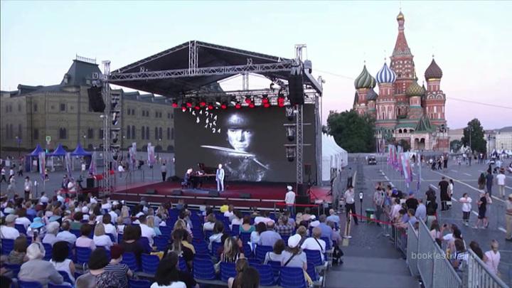"""В Москве завершился фестиваль """"Красная Площадь"""""""
