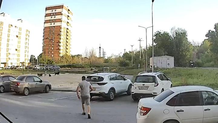 Блокнот Волгоград