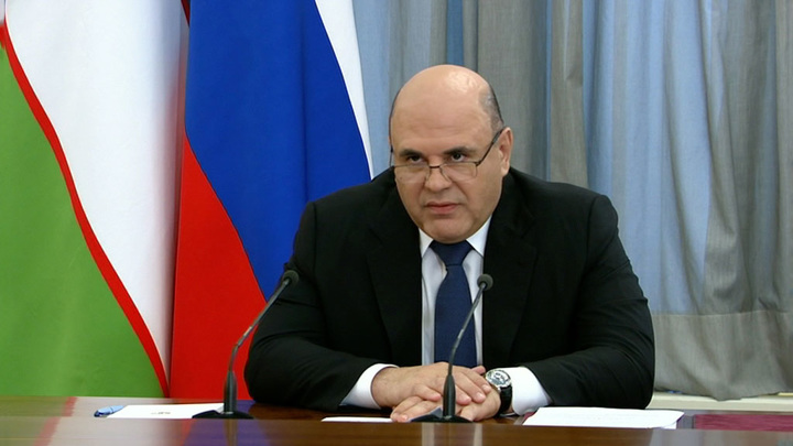 Мишустин призвал развивать российско-узбекские проекты