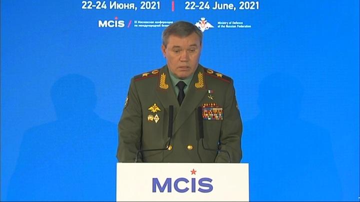 Генштаб: Россия оставляет за собой право ответного применения ядерного оружия