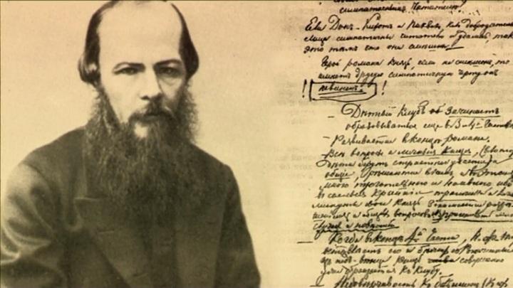 Выставка к 200-летию со дня рождения Достоевского открылась в Италии