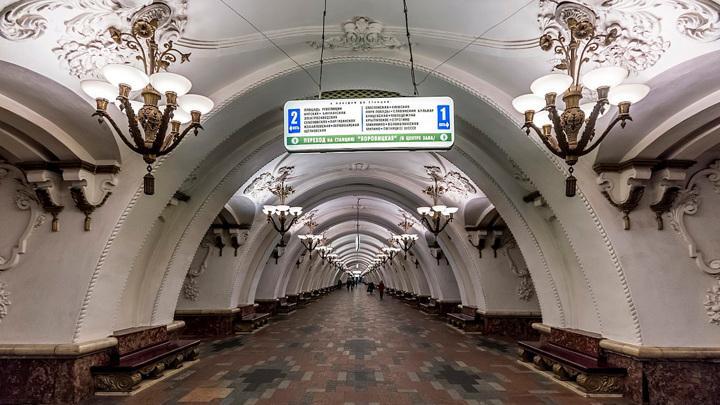 На синей линии столичного метро произошел сбой