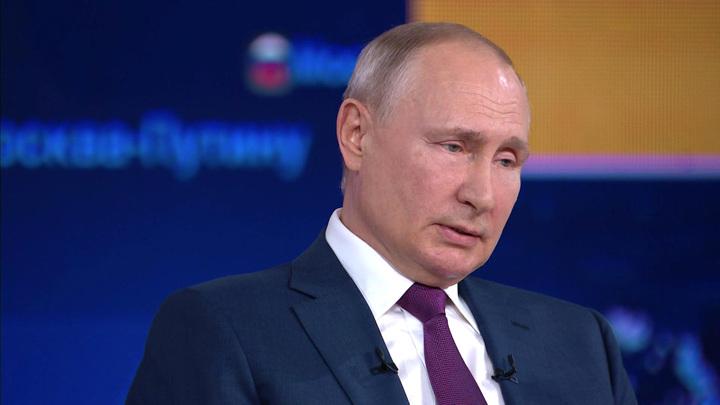 """Владимир Путин положительно оценил """"Прямую линию"""" с гражданами"""