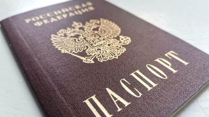 Россиянам разрешили не ставить в паспорт отметки о браке и детях до 14 лет