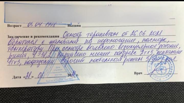 Торговцев поддельными COVID-справками задержали в Петербурге
