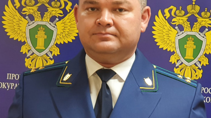 Президент назначил нового прокурора Ульяновской области