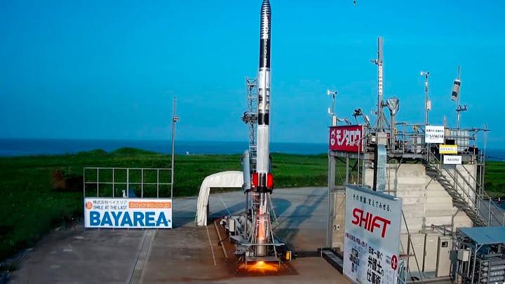 Получилось запустить еще одну ракету MOMO