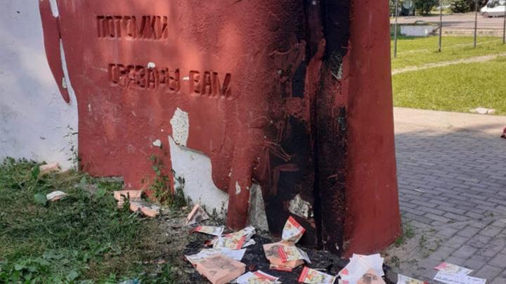 Подростки подожгли памятник Победы в подмосковном Можайске
