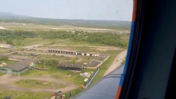 На Камчатке объявлен траур