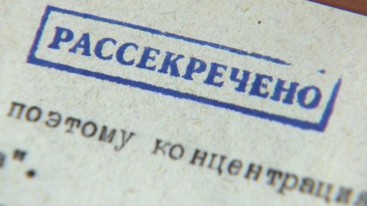 Выставочный зал федеральных архивов показывает коллекцию уникальных документов