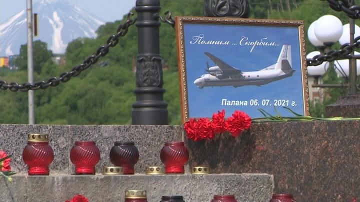 Путин выразил соболезнования в связи с крушением Ан-26