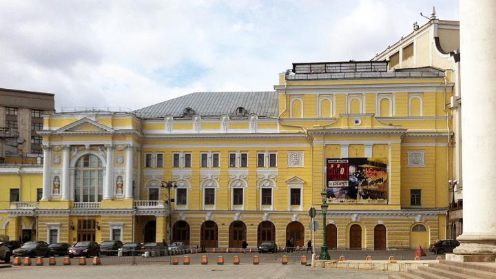 100 лет Российскому академическому молодёжному театру