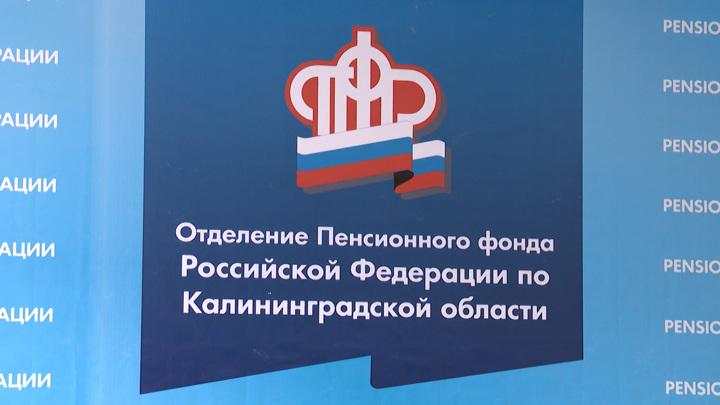 """Жительница Калининградской области заплатит за свою """"инвалидность"""""""
