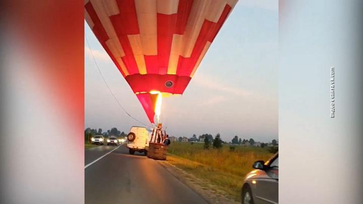 Приземлился на дорогу: в Марий Эл воздушный шар занесло немного не туда