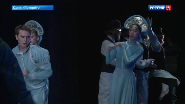 «Байка. Мавра. Поцелуй феи» — новый спектакль в Мариинском театре