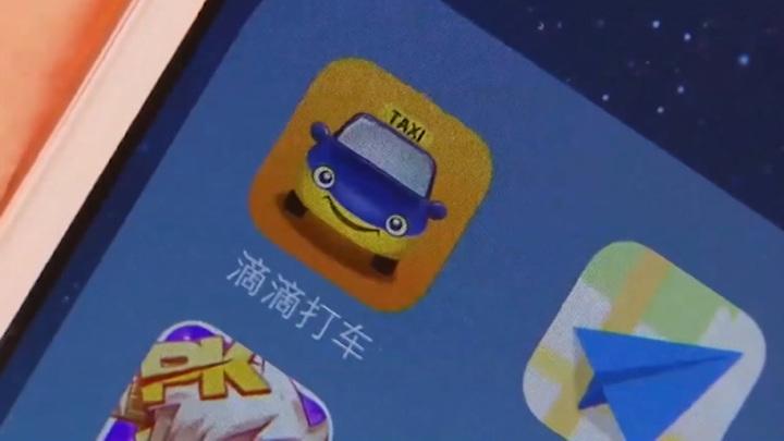 У такси-сервиса Didi возникли проблемы с властями Китая