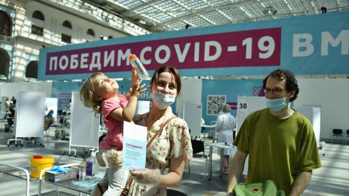 Песков: вакцинация россиян – безусловный приоритет