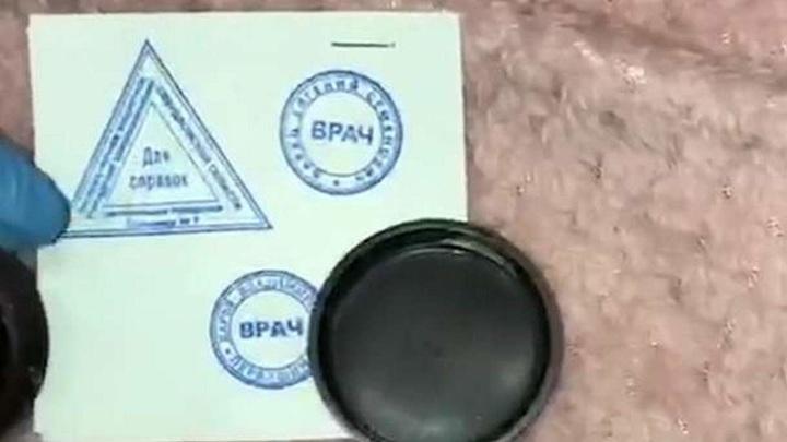 Торговавшую отводами от вакцинации мошенницу задержали в Москве